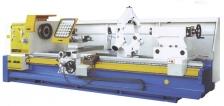 Универсальные токарные станки с бесступенчатым регулированием скорости C1300TS